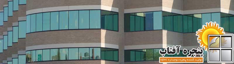 شیشه-سکوریت