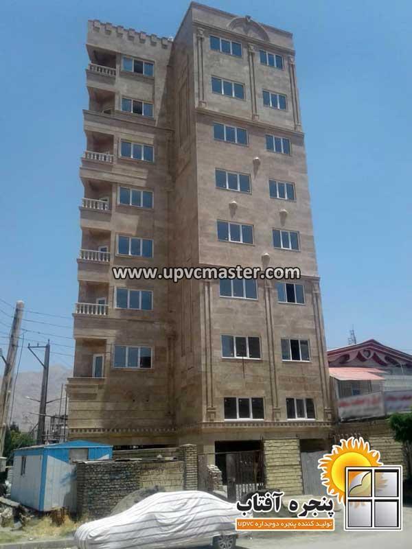 نصب پنجره دوجداره در کرمانشاه